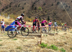 AX GP of Mountain Bike